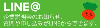 bn_2line