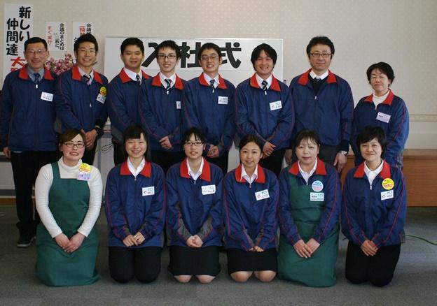 2014.3入社式