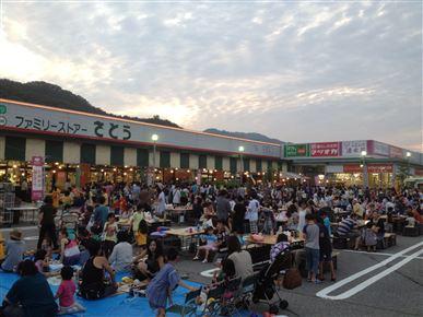 2012.7.24国府夜市_R