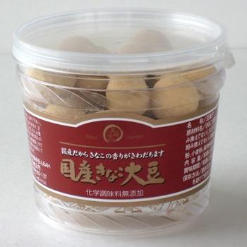 【美味安心】国産きなこ大豆140g