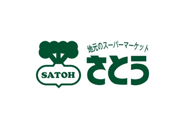 【4月28日(土)】高山高校の生徒さんが栽培したカーネーションを販売します。