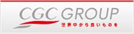 CGCグループ